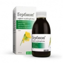 The special offer of 1 + 1 to  Gerbion primrose syrup 150 ml.