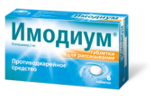 The special offer 6 + 1 / 10 + 2 to Imodium №6 caps.!