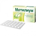 The special offer 7 +1 (10 + 2) to Motilium tab. 10 mg.№30.
